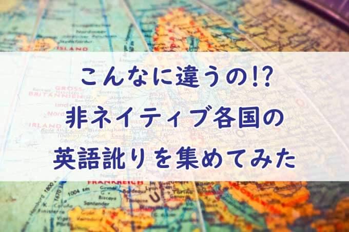 何 は ともあれ 英語